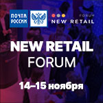 New Retail Forum