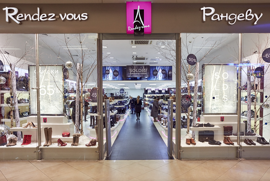 Rendez-Vous retail chain is actively expanding