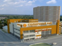 "Shopping center ""Sunny Paradise"" will bring super brands to Krasnogorsk"