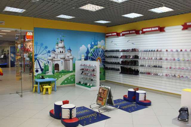 The new Kotofey store opened in St. Petersburg