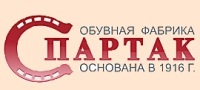 In Yekaterinburg, the presentation of Spartak shoes was completed