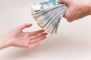 GLOBEXBANK increased lending limit for Obuv Rossii GC