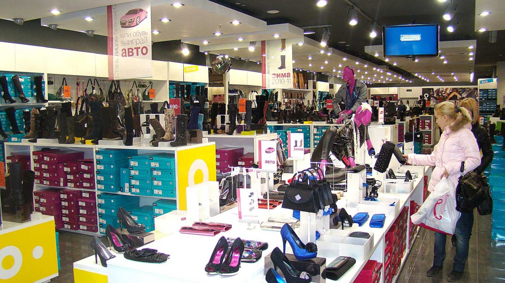 Centro brand partners with Jana Segetti