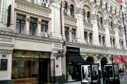 Stoleshnikov- in the ranking of the most expensive streets in the world