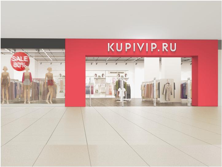 KupiVip.ru continues offline retail development