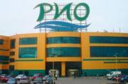 Tashir opened the RIO shopping center in Kostroma