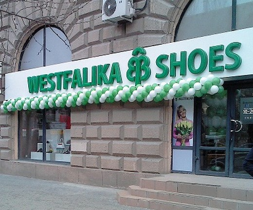 "The new ""Westfalika"" opened in Volgograd"