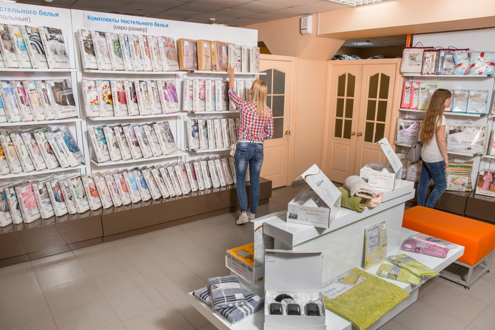 """""""Obuv Rossii"""" increased sales of household goods by 60%"""