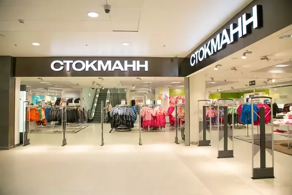 Stockmann announced an increase in loss in 6,5 times in January-September 2017