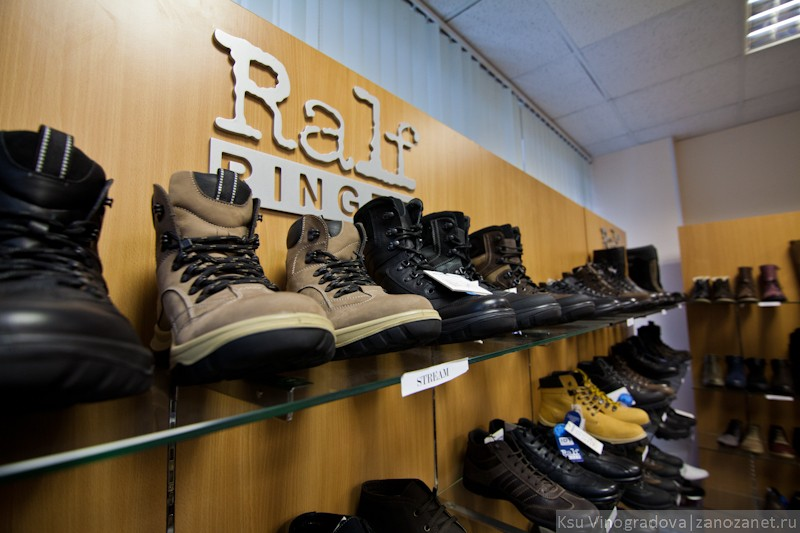 A new Ralf Ringer store opened in St. Petersburg