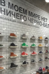 The flagship CONVERSE has opened
