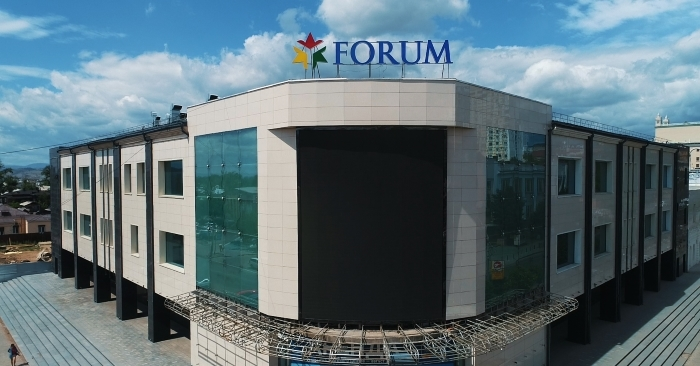 Forum shopping center opened in Ulan-Ude
