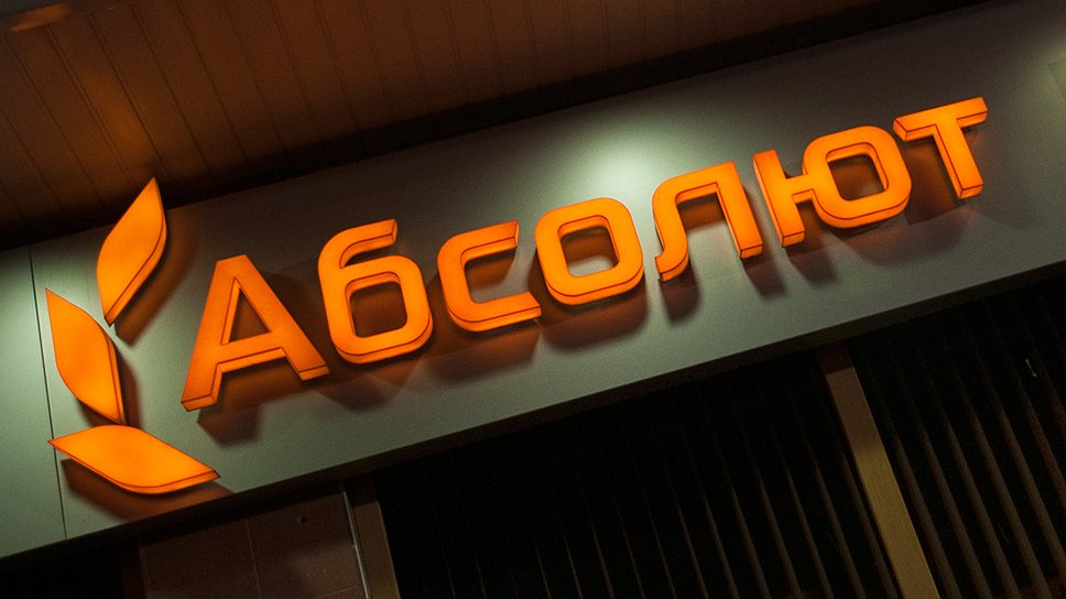 Obuv Rossii received 500 million rubles from Absolut Bank