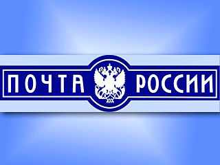 Russian Post Introduces Home Delivery Service