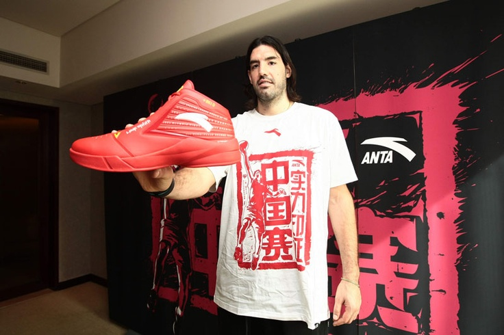 Anta Sports will enter the Russian market