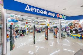 Detsky Mir online store has opened pick-up points