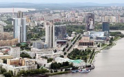 Yekaterinburg is the city most provided with high-quality shopping centers