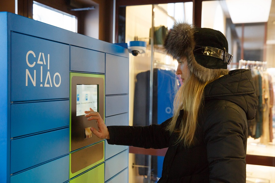 OR Group will place AliExpress parcel terminals in its stores