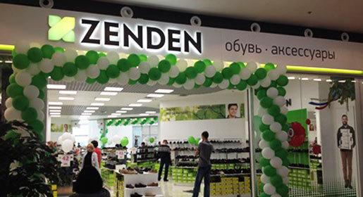 Компания «Крым шуз» начала поставку обуви в магазины сети Zenden 161542a8576