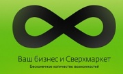 Sberbank Launches Supermarket