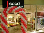 The first Ecco in Krasnoyarsk