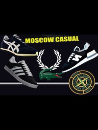 Izmailovo Alfa Hotel to host Sport Casual Moscow exhibition