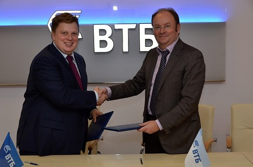 Obuv Rossii develops cooperation with VTB
