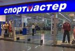 Sportmaster planea una salida a bolsa en la Bolsa de Londres