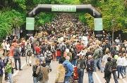 Ecco will hold a charity marathon