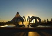 Second Ecco in Astana