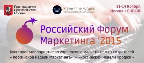 Online Marketing for Your Offline Business