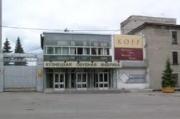 Kuznetsk factory will be restored