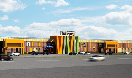 A large-scale shopping center will open in Kostroma