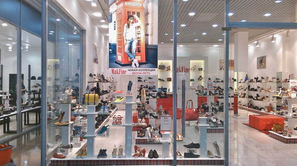 """Armen Avetisyan, proprietaria dell'azienda calzaturiera McFine: """"È redditizio produrre scarpe in Russia, soprattutto se lavori su lunghe distanze"""""""