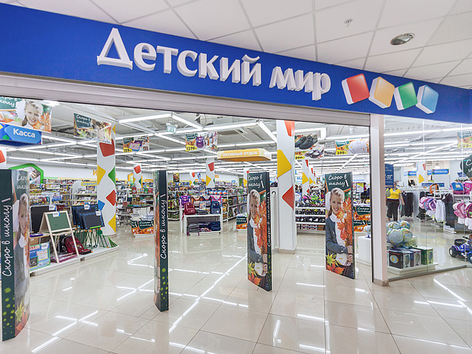 Children's World in Moscow and Sergiev Posad