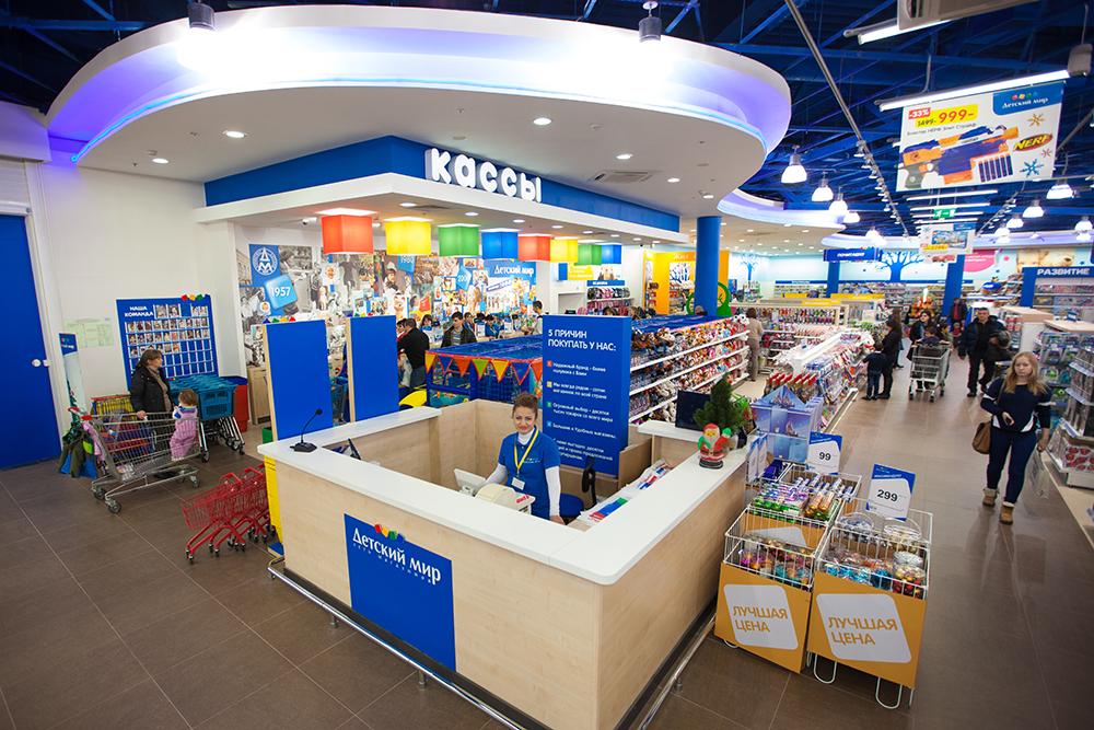 Detsky Mir has opened a new store in Krasnodar