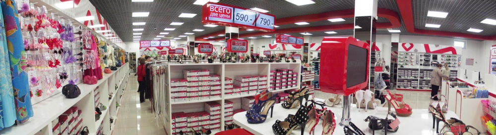 """TsentrObuv"" closed 6 stores in Omsk"
