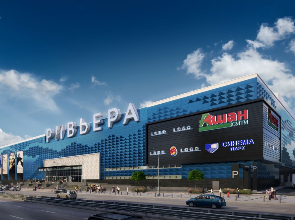 Vacancy growth in Moscow shopping centers