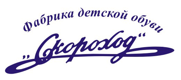 Skorokhod factory will attract seamstresses from Tajikistan