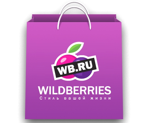United Fashion Group sued Wildberries 31 million rubles