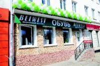Belvest intends to conquer the Russian market