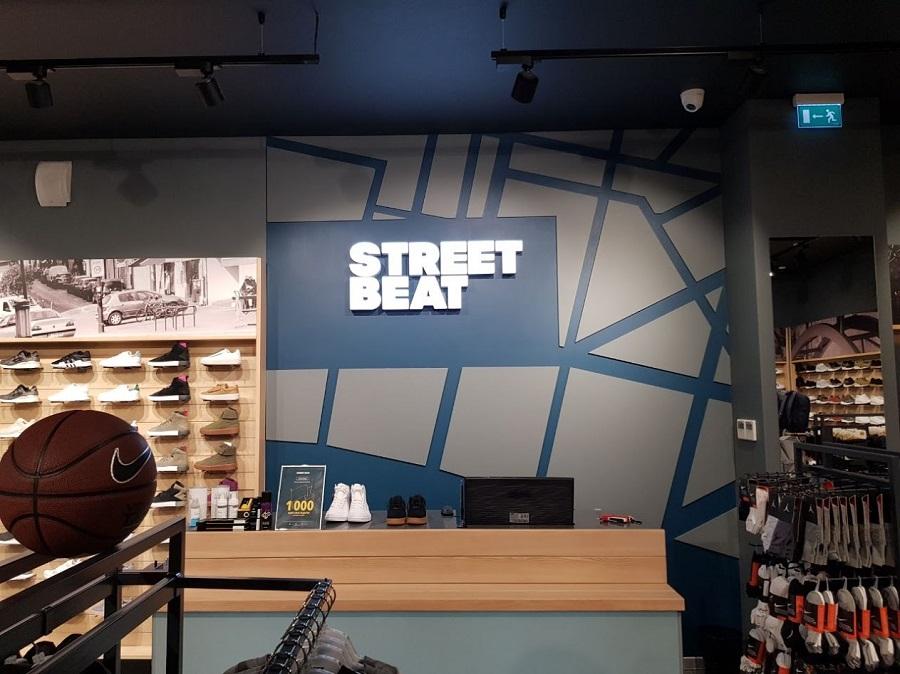 Street Beat opened in Ufa