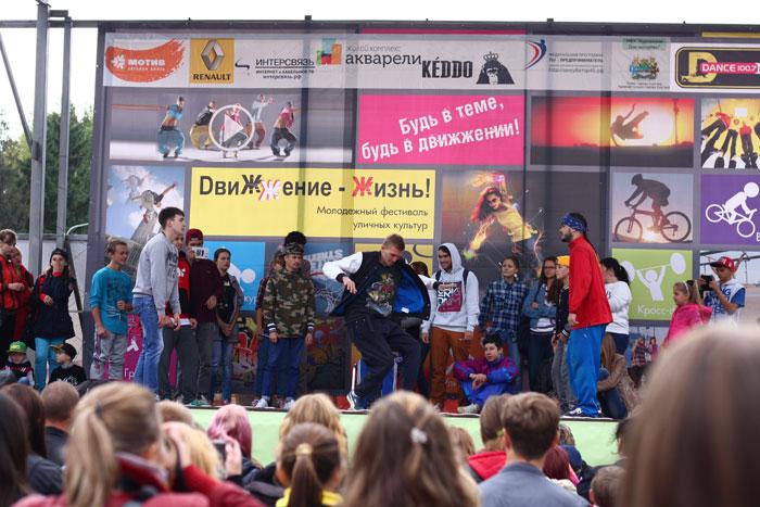Keddo took part in a street culture festival