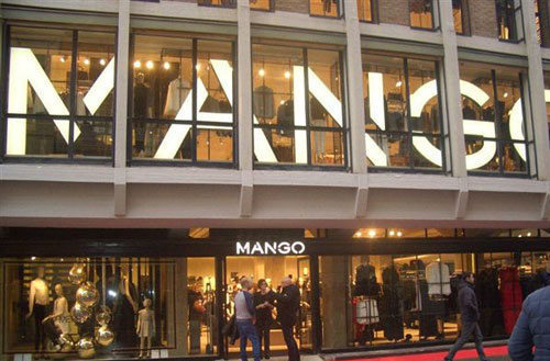 Mango Megastore store will open by the end of 2016 in Kursk