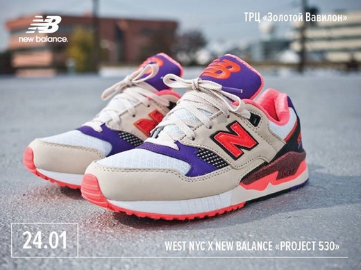 Street Beat unveils West NYC and New Balance collaboration