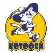 Kotofey received the Product of the Year Award