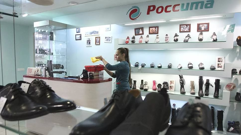 The cold summer led to a reduction in retail sales of Obuv Rossii