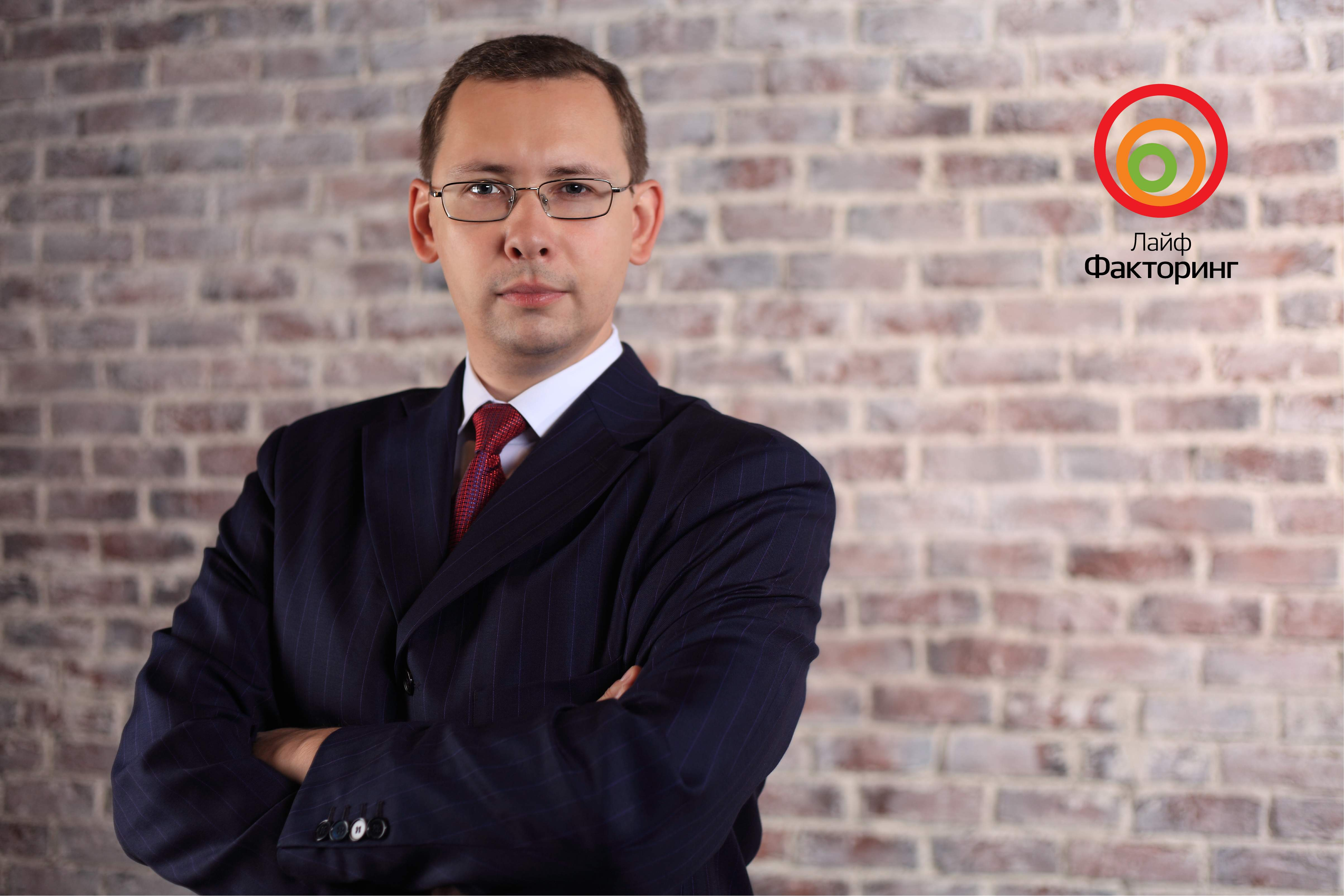 On April 17, the speaker of the Russia for kids forum, Viktor Vernov, General Director of Life Factoring, a partner, will talk about the specifics of working with companies from the children's goods industry.