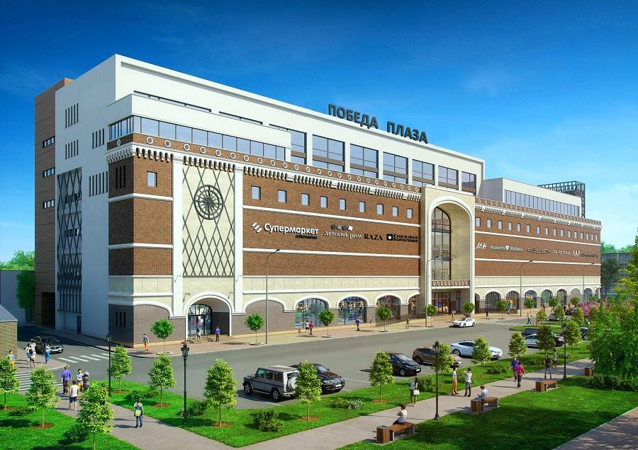 "SEC ""Victory Plaza"" opens in Saratov"
