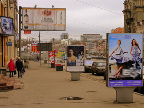 News Outdoor will develop the concept of outdoor advertising in Moscow